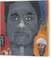 Mohamed Atta Wood Print by Darren Stein
