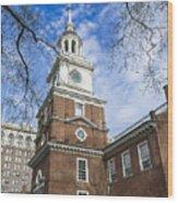 Independence Hall Wood Print by John Greim