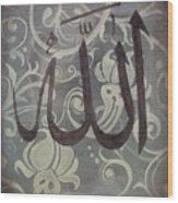 Allah Wood Print by Salwa  Najm