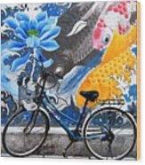 Bicycle Against Mural Wood Print by Joe Bonita