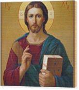 Jesus Christ Pantocrator Wood Print by Svitozar Nenyuk