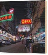 Kowloon Wood Print by Peter Verdnik
