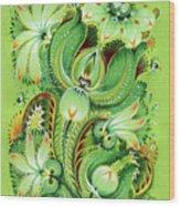 Neptunes Flowers Wood Print by Olena Kulyk