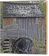 Pioneer Water Mill Wood Print by DigiArt Diaries by Vicky B Fuller