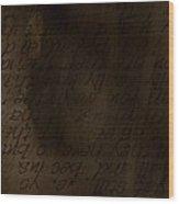 Preliminary Wood Print by Vicki Ferrari