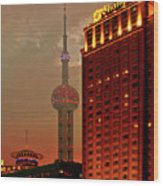 Pudong Shanghai - First City Of The 21st Century Wood Print by Christine Till