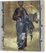 Saint Mark Wood Print by Granger