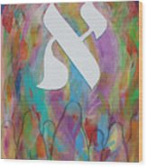 Sinai Wood Print by Mordecai Colodner