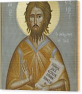 St Alexios The Man Of God Wood Print by Julia Bridget Hayes