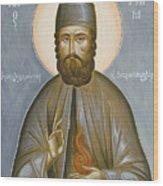 St Efraim Of Nea Makri Wood Print by Julia Bridget Hayes