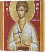 St John The Russian Wood Print by Julia Bridget Hayes