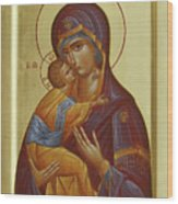 Sweet Kissing Mother Of God Wood Print by Julia Bridget Hayes