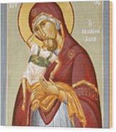 Theotokos Pelagonitisa Wood Print by Julia Bridget Hayes