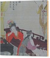 Tr014 Highest Ranking Imperia Concubine Of Drunk Wood Print by Bei Wang