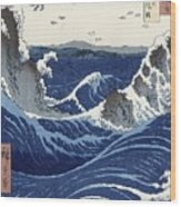 View Of The Naruto Whirlpools At Awa Wood Print by Hiroshige