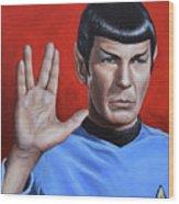 Vulcan Farewell Wood Print by Kim Lockman