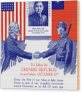 We Salute The Chinese Republic Wood Print by War Is Hell Store