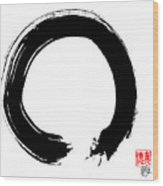 Zen Circle Five Wood Print by Peter Cutler