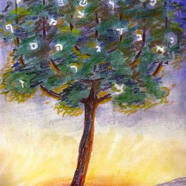Alef-Bet Menorah Tree