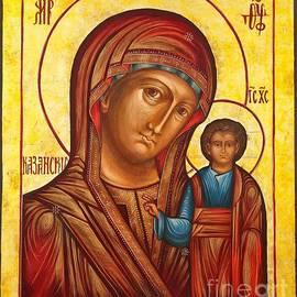 Ryszard Sleczka - Our Lady of Kazan II