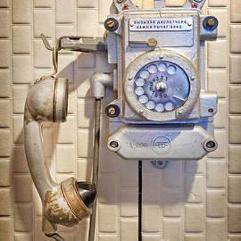 Martin Konopacki - Phone KGB Surveillance Room