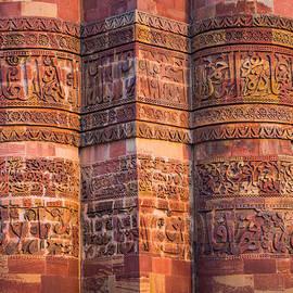 Inge Johnsson - Qutab Minar Detail