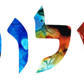 Sharon Cummings - Shalom 14 - Jewish Hebrew Peace Letters