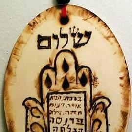 Avishai Avi     Peretz - Shalom home blessing Hamsa