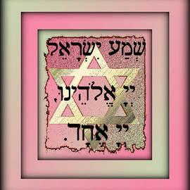 Victoria Stephans - Shema Yisrael