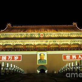 Tiananmen Gate at Night Beijing China by James Brunker
