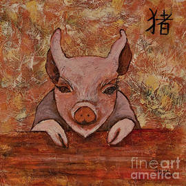 Year Of The Pig by Darice Machel McGuire