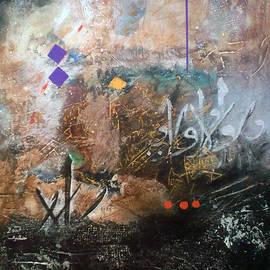 Mohamed KHASSIF - Soufisme