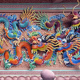 Wat Uphai Rat Bamrung Dancing Dragon Diorama DTHB1097 by Gerry Gantt