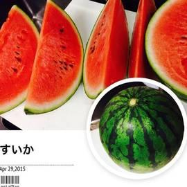 Taniguchi Kozue - すいかの季節ですか〜🍉✨
