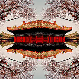 Floating Pagoda by Kevin  Gerien