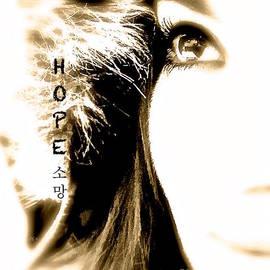Wonju Hulse - Hope in the eye #2