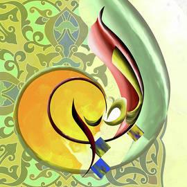 Mawra Tahreem - Al Basir 623 1