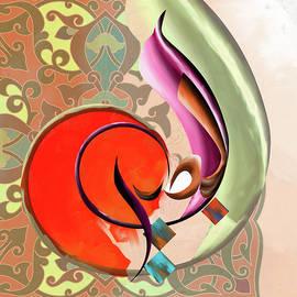 Mawra Tahreem - Al Basir 623 2