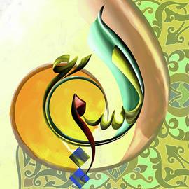 Mawra Tahreem - Al Samiu 622 1