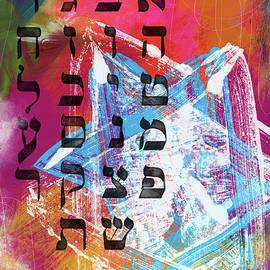 Alef Bet- Art by Linda Woods - Linda Woods