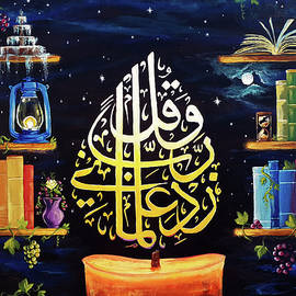 and say Lord Increase me in knowledge.Taha 114, Holy Quran by Amani Al Hajeri