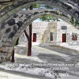 Arches at Ein Hod