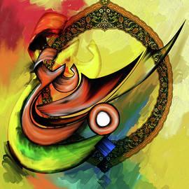 Mawra Tahreem - Calligraphy 117 1