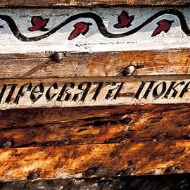 Loriental Photography - Carved Wooden Boat Name