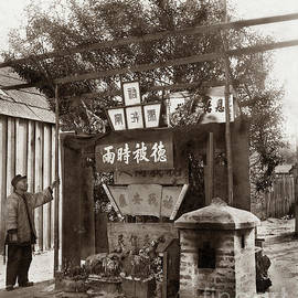 Chinese Man Looking At Joss House, Temple Altar At Chinese Villa by California Views Archives Mr Pat Hathaway Archives
