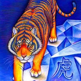 Rebecca Wang - Chinese Zodiac - Year of the Tiger