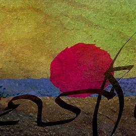 Gordon Beck - Crimson Sun