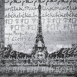Eiffel Tower as seen through the Peace monument - square by Sophia Pagan