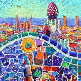 GAUDI'S SUNFLOWER MOSAIC BARCELONA PARK GUELL textural impasto knife oil painting Ana Maria Edulescu by Ana Maria Edulescu