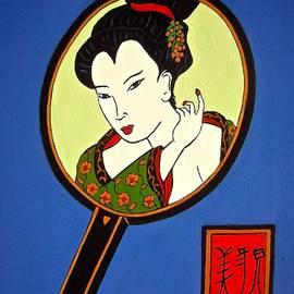 Stephanie Moore - Geisha in a Mirror